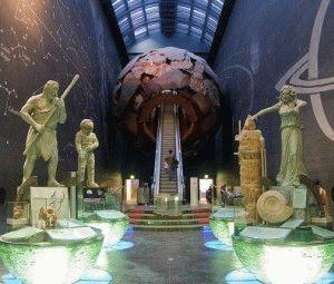 красная зона Музея природоведения скульптуры