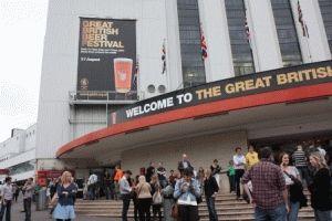 Пивной фестиваль Великобритании (Great Britain Beer Festival)