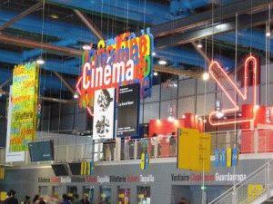 Centre Pompidou кинотеатр
