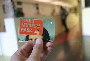 Музейная карта в Париже Paris Museum Pass
