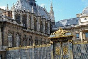 Часовня Сент-Шапель Sainte Chapelle Париж