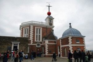 Greenwich адрес обсерватории Гринвич