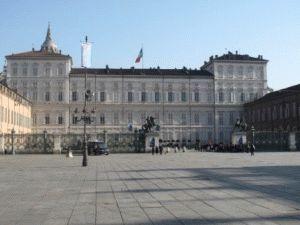 Palazzo Reale королевский дворец в Турине фото