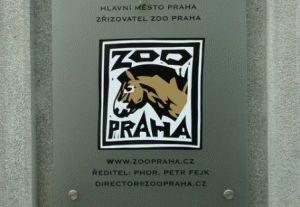 Пражский зоопарк адрес