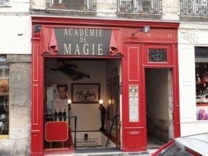 Музей магии в Париже как добраться фото