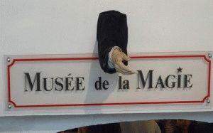 музей магии в париже адрес
