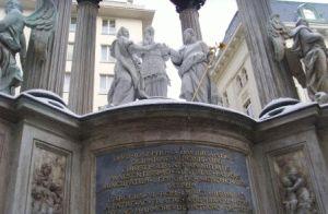 памятники Вены фото