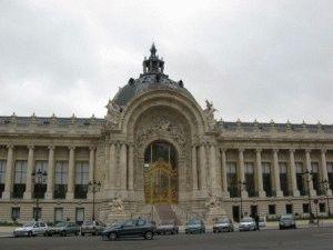 Дворец открытий в Париже фото