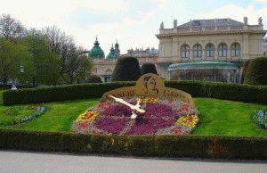 Городской парк (Stadtpark) вена фото