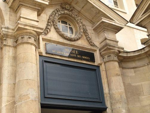 военно-медицинский музей париж