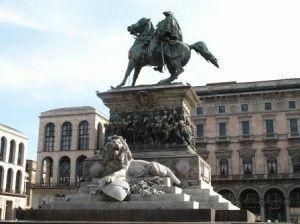 Милан для детей достопримечательности площадь перед Дуомо фото