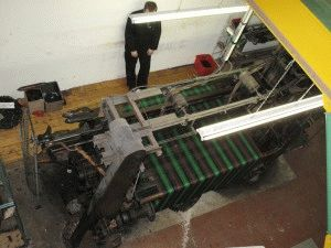 работают ткацкие станки фото