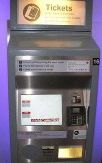 автомат для билетов вокзал Кингс кросс