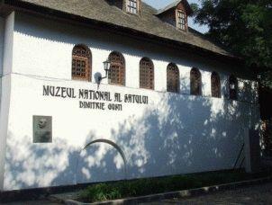 деревенский музей Бухареста фото