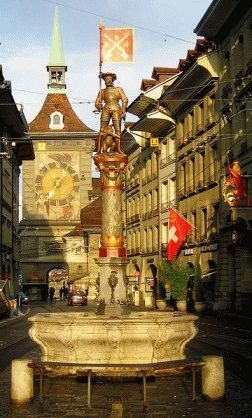 площадь Берн фото