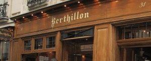 Berthillon мороженое Бертильон Париж фото
