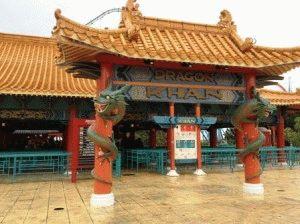 дракон хан порт авентура фото