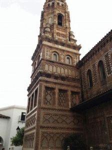 башня испанская деревня барселона фото