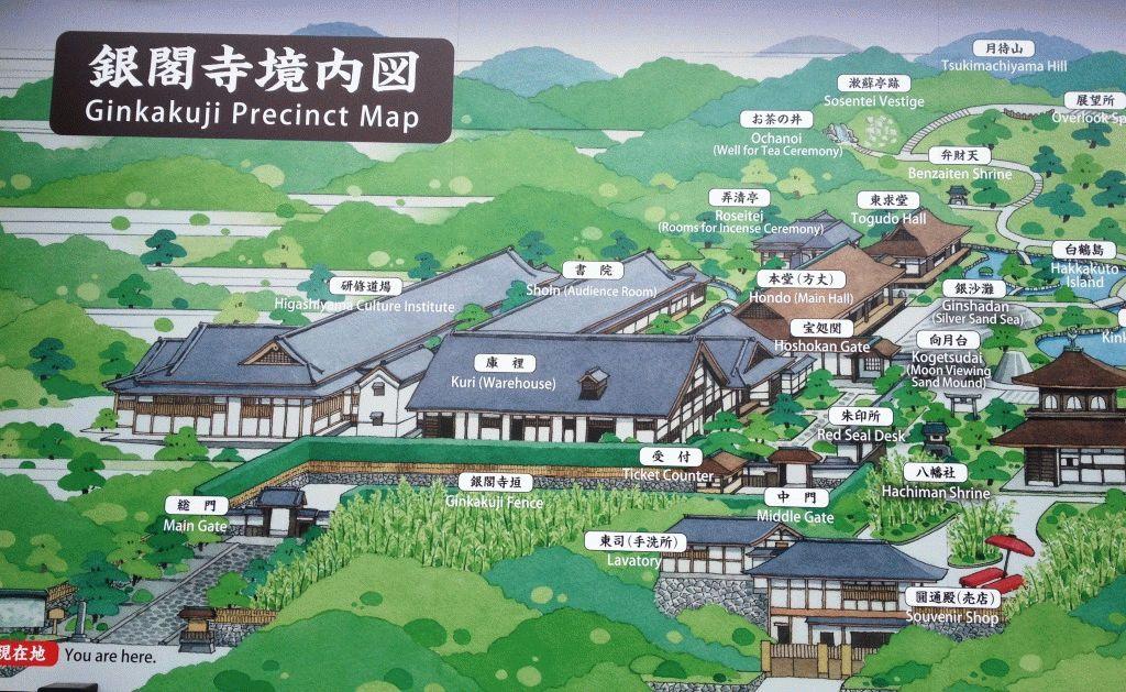 план комплекса храма Гинкакудзи фото