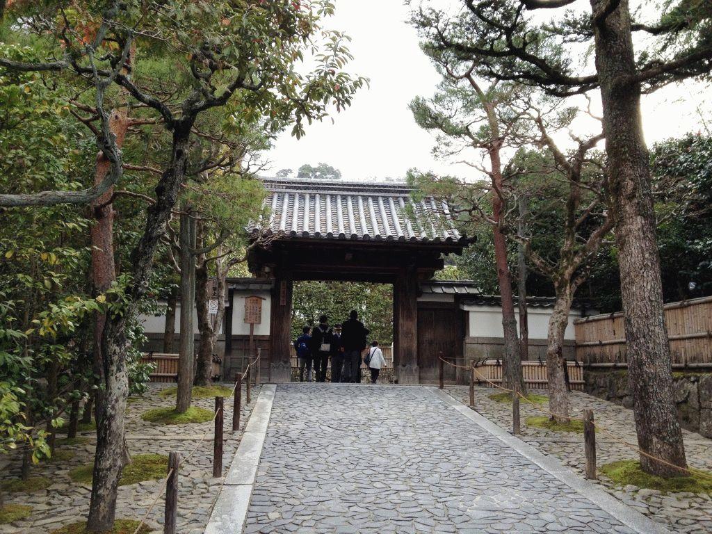дорога к Гинкакудзи фото