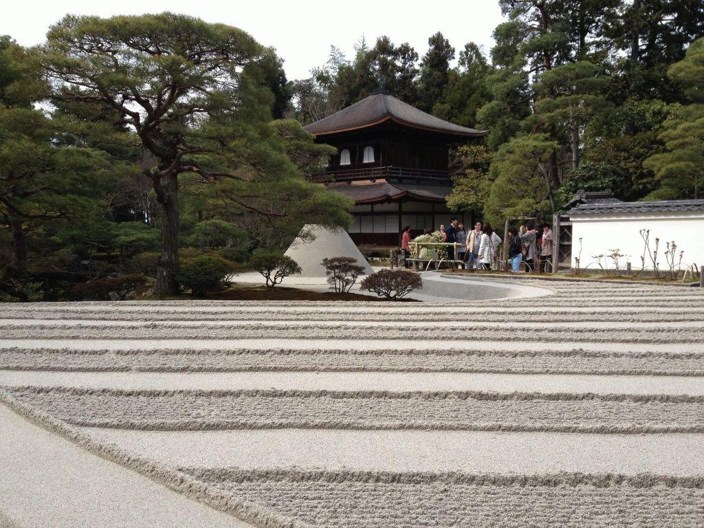 план компдекса храма Гинкакудзи фото