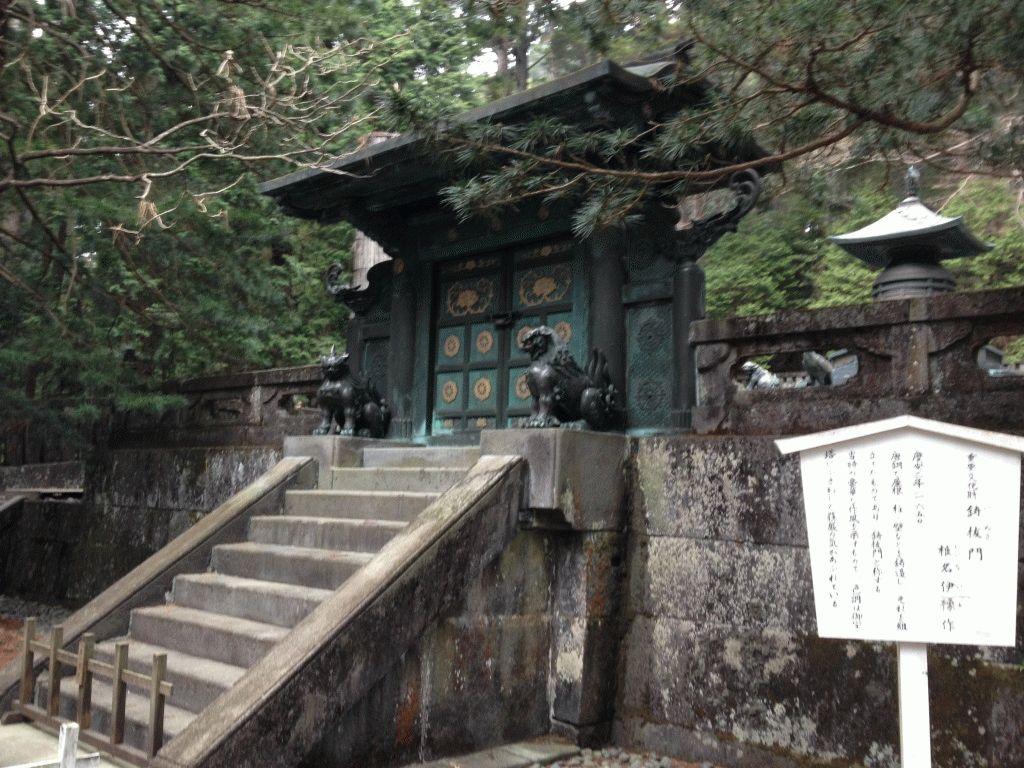 гробница Иэясу Никко фото
