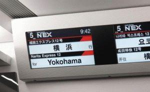 проезд по японии фото