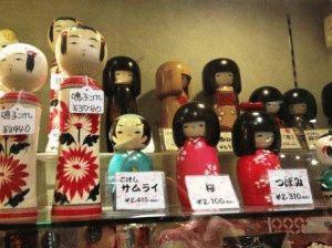 поездка япония с детьми фото