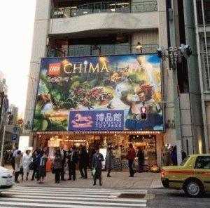 Магазин игрушек в Гинзе Токио фото