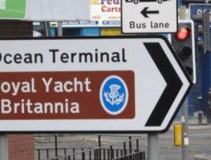 Яхта Британия – как добраться из эдинбурга
