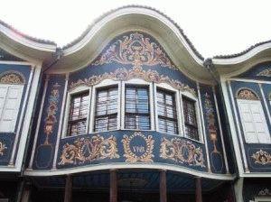 дом Куюмджиева Пловдив фото