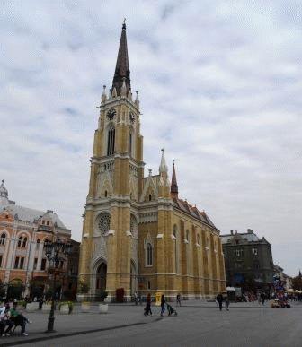 Достопримечательности города Нови-Сад