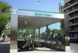 Севилья метро фото