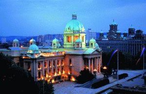 Столица Сербии Белград фото