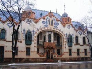 город Суботица Сербия фото