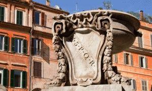 S.P.Q.R., Senatos Populusque Quiritum Romanus фото