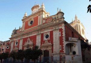 церковь Сан-Сальвадор фото