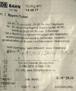 баварский билет как действует фото