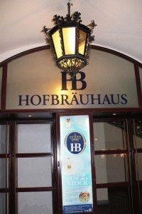 Хофбройхаус (Hofbrauhaus) Мюнхен фото
