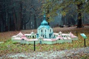 Марианские Лазни парк миниатюр Богеминиум фото