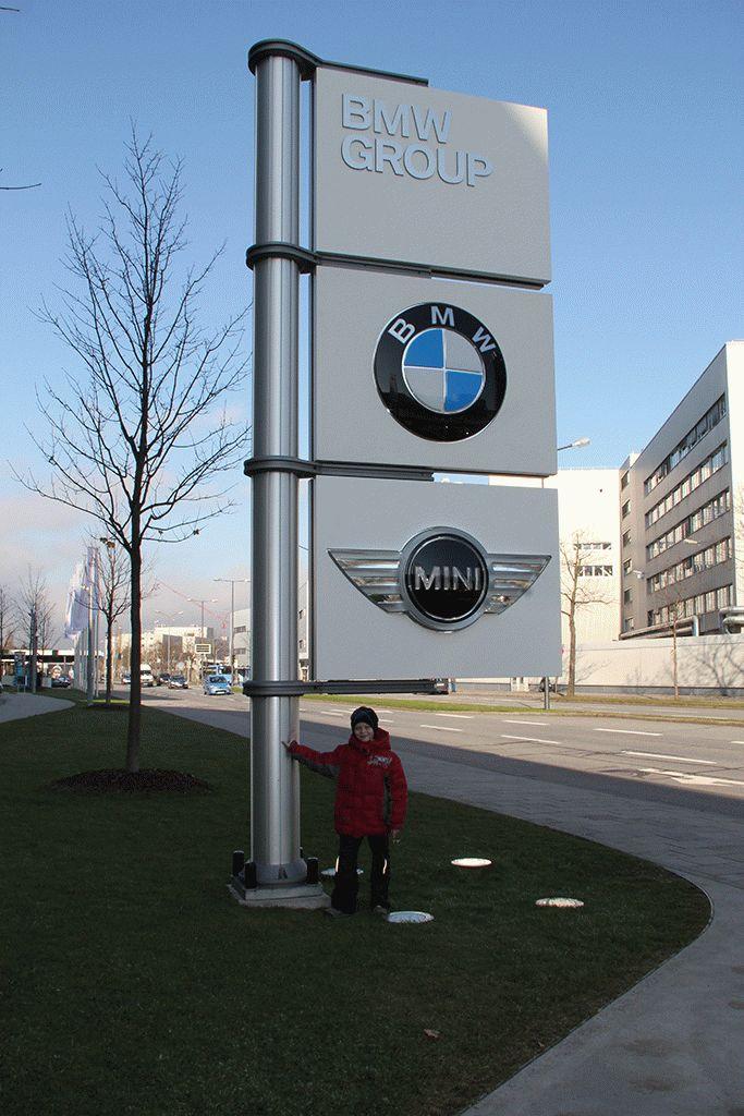 музей БМВ в Мюнхене фото
