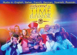 кино аттракцион Time Elevator Rome картинка