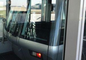 подвесном вагончике Sky Train