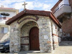 Святой Константин Елена Болгария фото