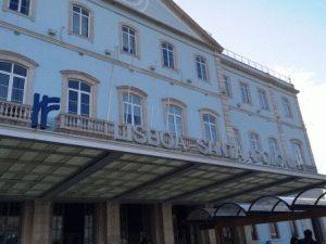 Вокзал Санта Аполлония Лиссабон фото