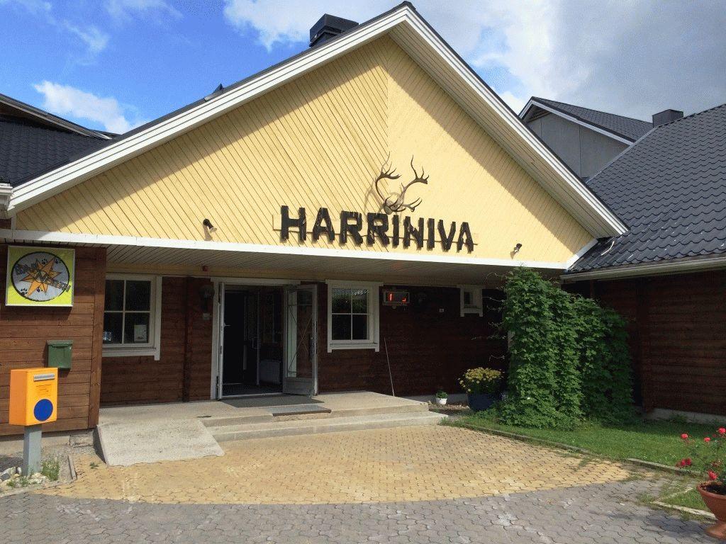 туристического комплекса Harriniva фото