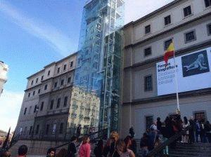 Центр искусств королевы Софии Мадрид фото