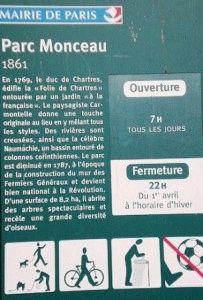 Парк Монсо Франция