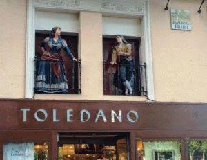 толедо сувениры магазин Мадрид