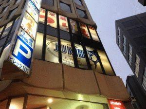 Johshuya JUMBO Tokyo address